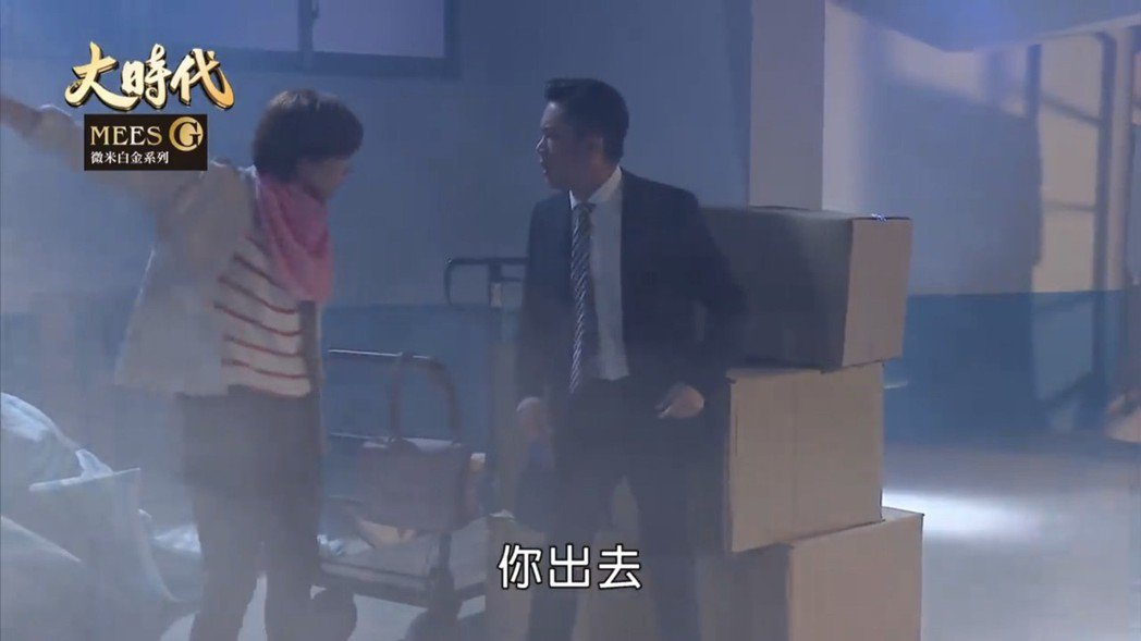 韓宜邦、王瞳戲中陷火場。圖/摘自youtube