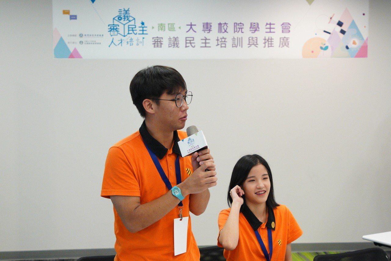 教育部青年發展署主辦「108年大專校院學生會審議民主培訓」。圖/教育部提供