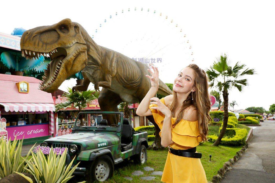 安妮在劍湖山主題樂園侏儸紀恐龍區的霸王龍前。圖/雲林縣政府提供