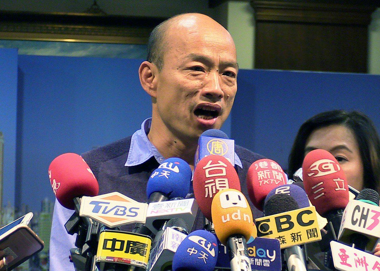 高雄市長韓國瑜明天決定北上參加國民黨記者會。圖/本報資料照