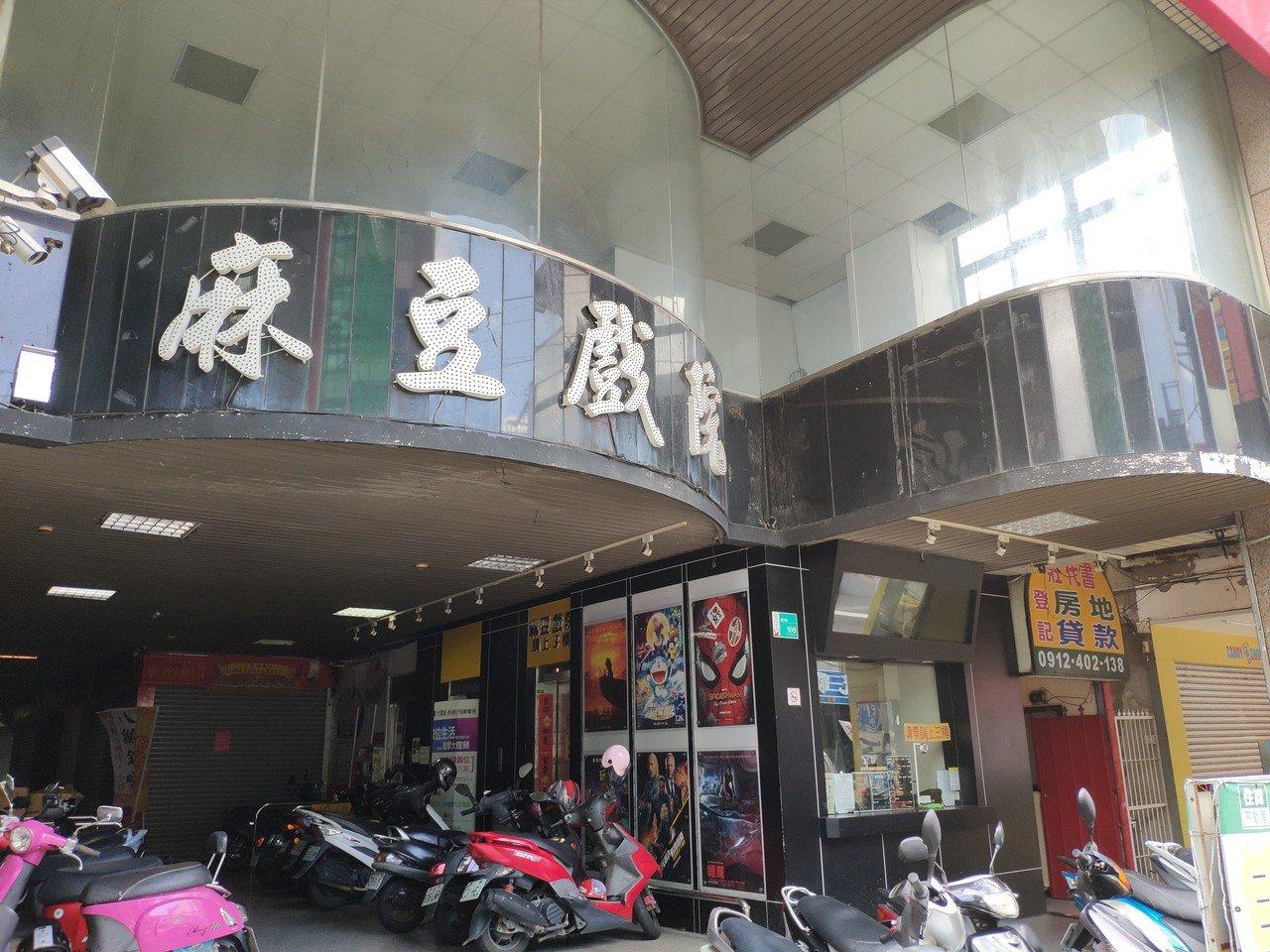 麻豆戲院是原南縣縣區唯一仍在營運的戲院。記者謝進盛/攝影