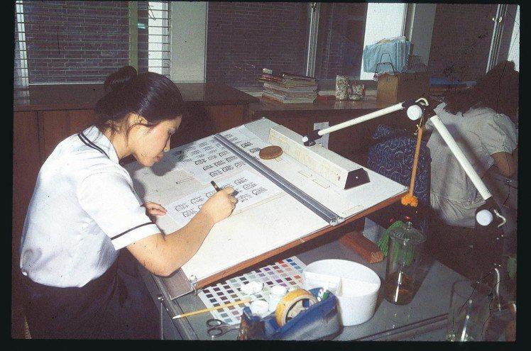 當年的造字作業是寫在紙上。 圖/聯合報系資料照片