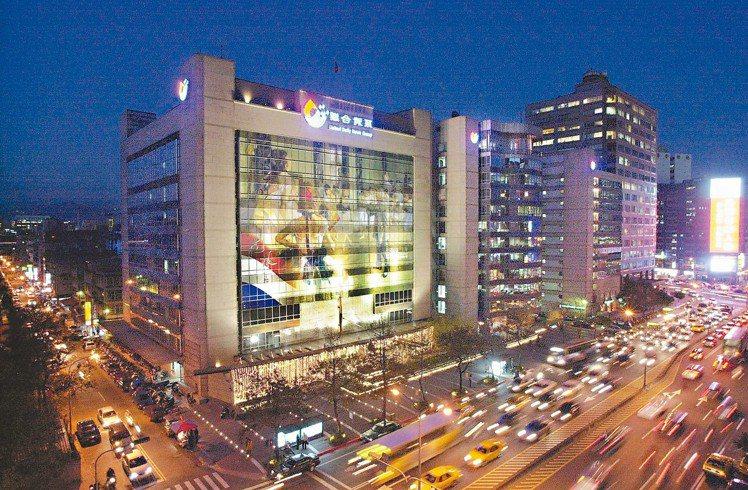 聯合報在台北市忠孝東路四段與基隆路口這個黃金地段39年。 圖/聯合報系資料照片