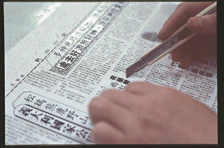 完稿像紙剪貼組版,當年還依靠有經驗的人才。 圖/聯合報系資料照片