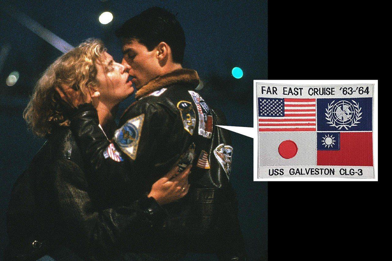 「捍衛戰士」片中,湯姆克魯斯(右)皮衣背上的布章,是加爾維斯頓號巡洋艦在西太平洋...