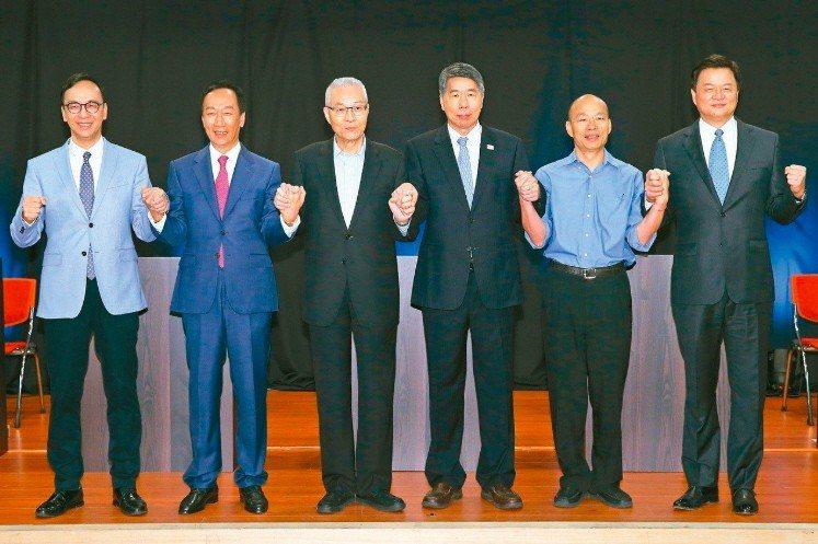 國民黨總統選舉提名初選,高雄市長韓國瑜勝出。圖/聯合報系資料照片
