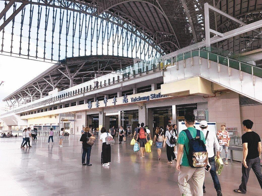 臺中車站新站商場公開招商,車站與周邊人潮是商機基礎。 經典國際/提供