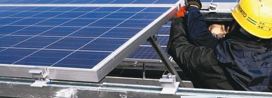 交聯提供太陽能支架最佳解決方案。 交聯/提供