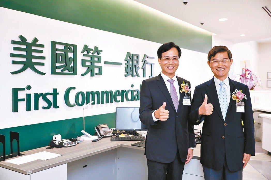 美國第一銀行(First Commercial Bank(USA))奇諾崗分行舉...