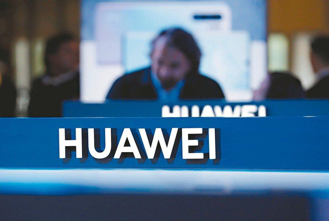 消息人士透露,華為正計劃大幅裁減美國研發子公司Futurewei人力,可能影響上...