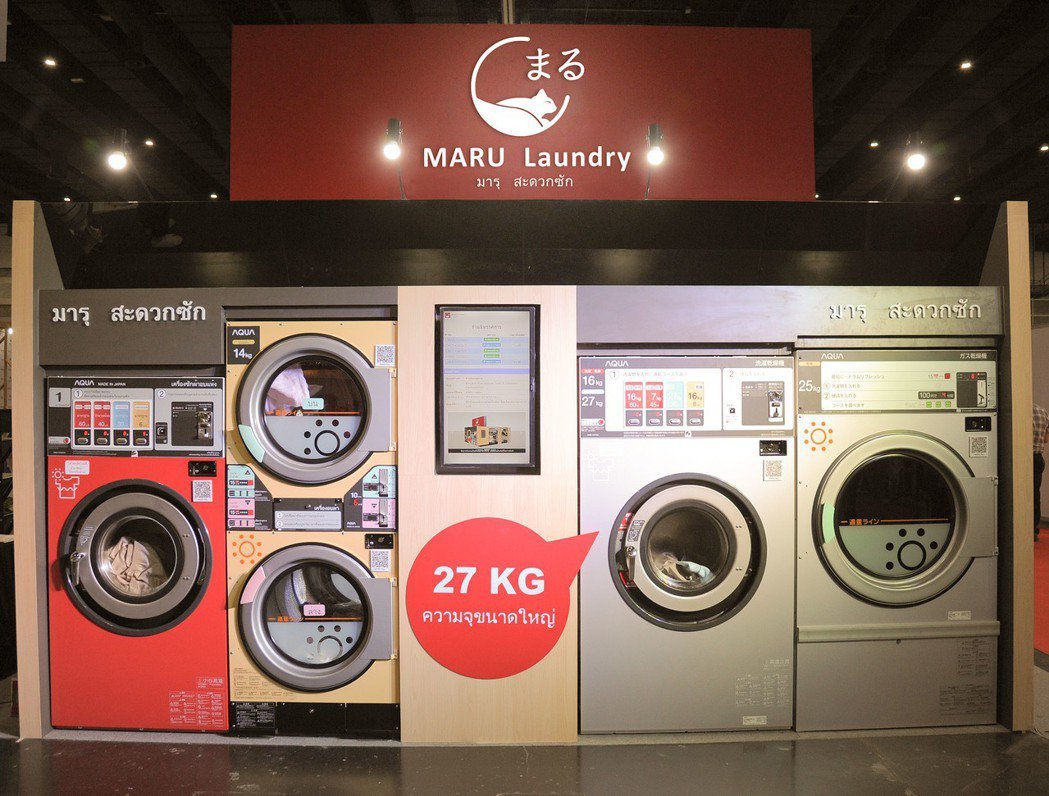 泰國加盟展MARU Laundry展示攤位。 上洋/提供