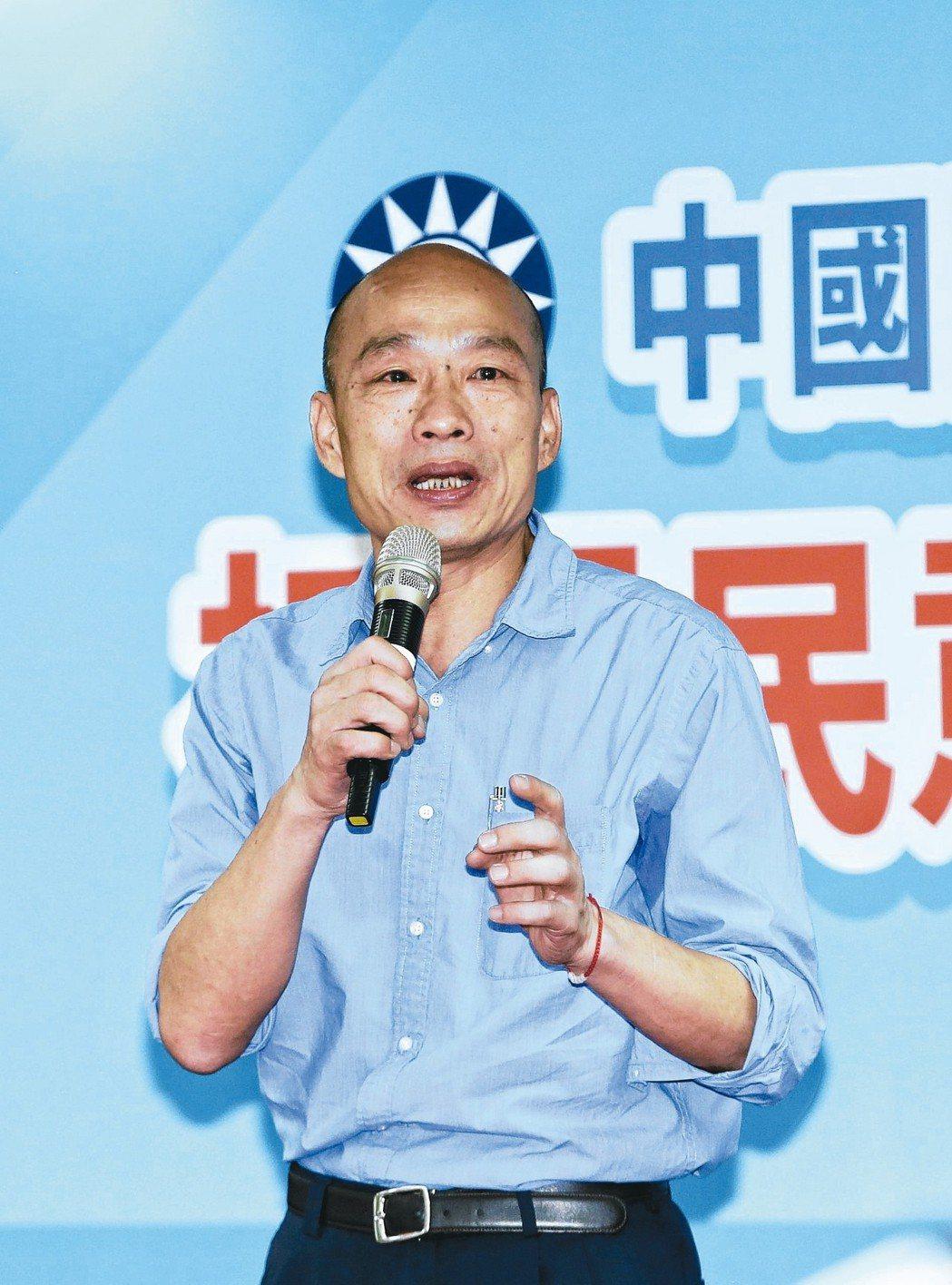 高雄市長韓國瑜今出席民調結果公布記者會,表示自己勝出,心中沒有一絲一毫的喜悅和歡...