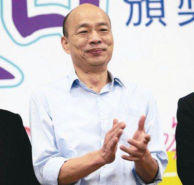 國民黨今宣布總統初選民調結果,韓國瑜贏得初選。 圖/聯合報系資料照片