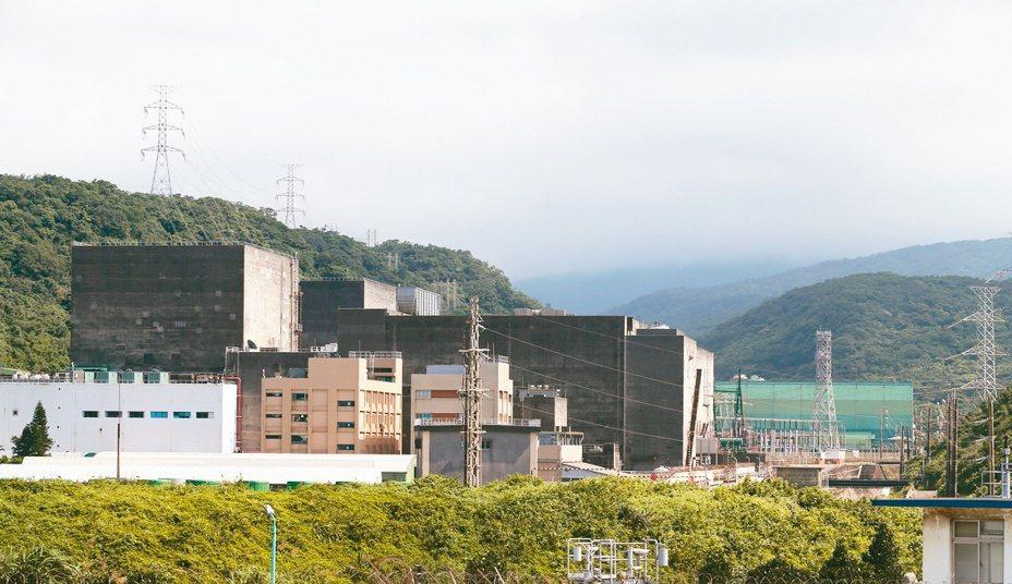 核一廠明起進入為期25年的除役階段。 圖╱聯合報系資料照片