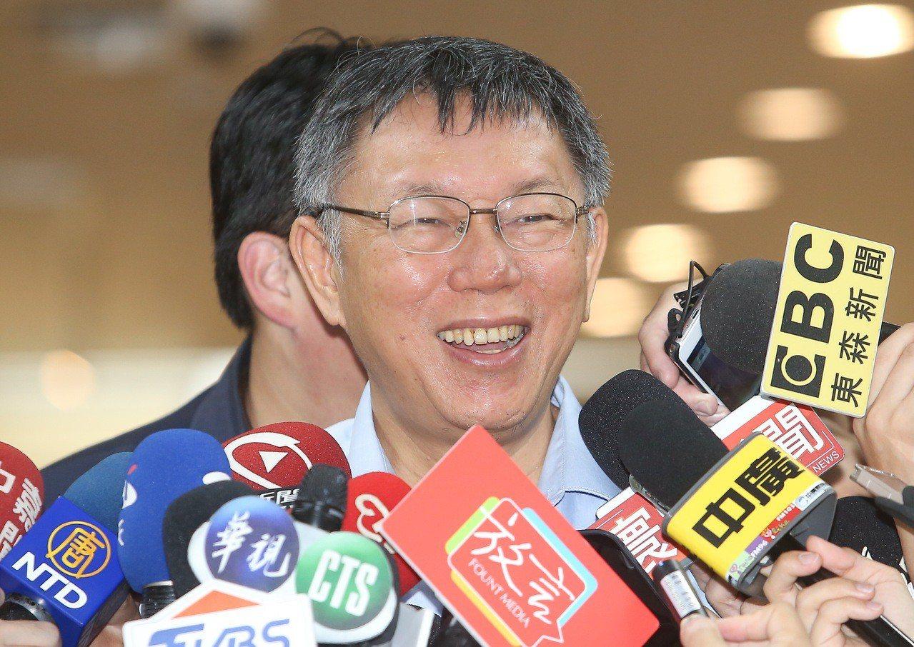 台北市長柯文哲。 記者余承翰/攝影