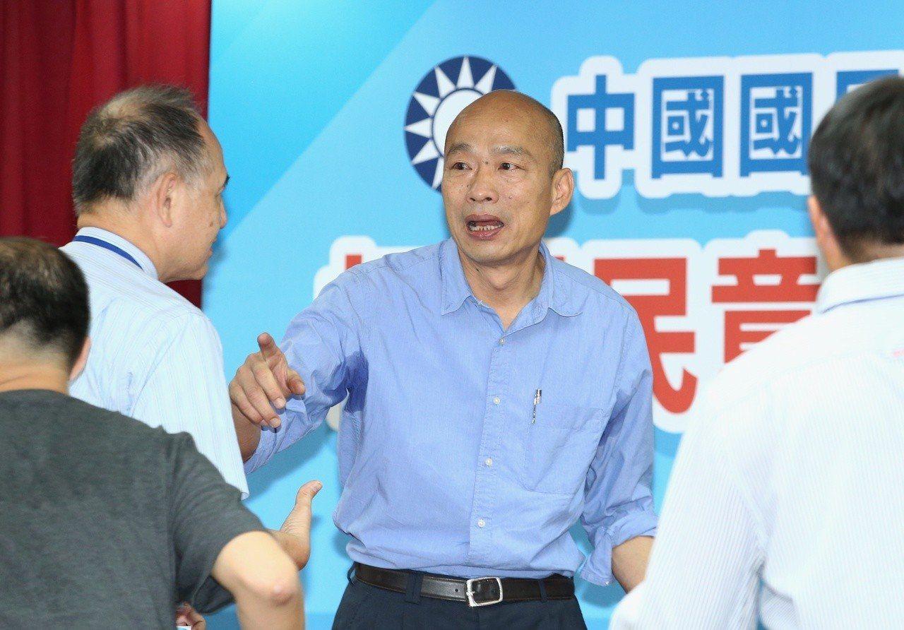 國民黨黨內初選民調,韓國瑜勝出。 聯合報系記者曾原信/攝影