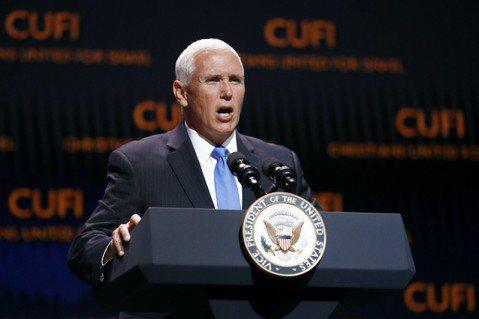 美國副總統彭斯呼籲中國向前邁進。 圖/美聯社