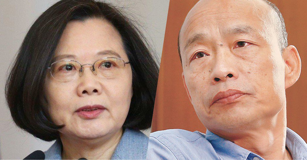 2020總統大選,韓國瑜、蔡英文對決。 報系資料照
