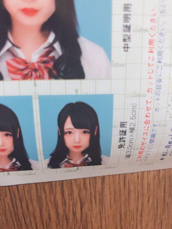連駕駛執照也用女裝照片…。 圖片來源/twitter@1293Maron