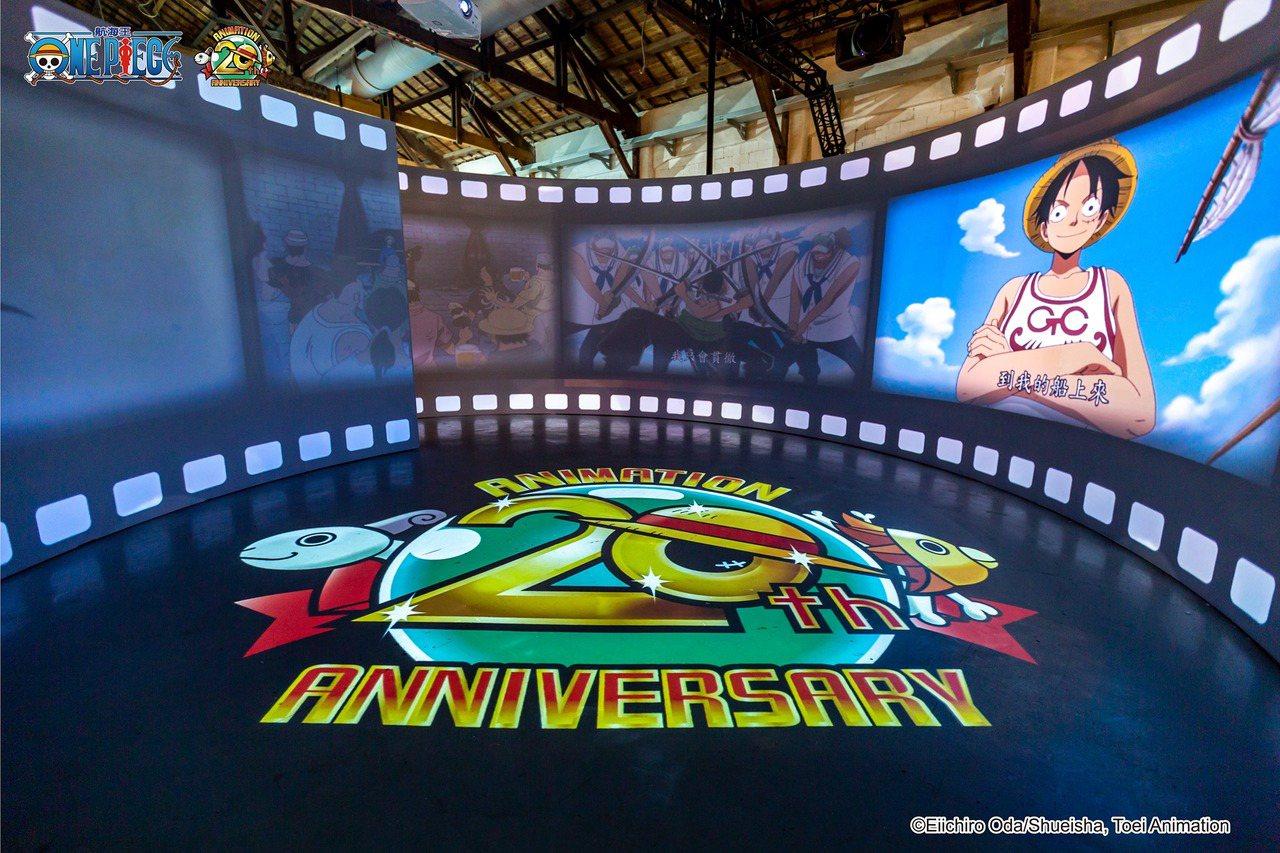 圖/取自「ONE PIECE 動畫20週年紀念特展」粉絲團