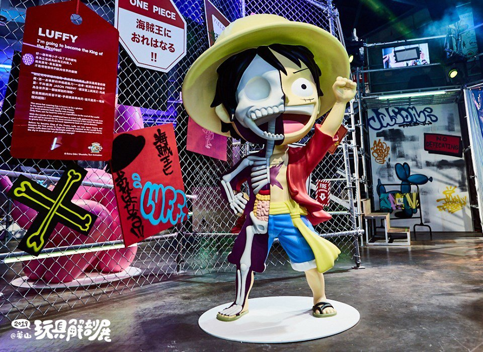 圖/取自「玩具解剖展 JASON FREENY ASIA」粉絲團