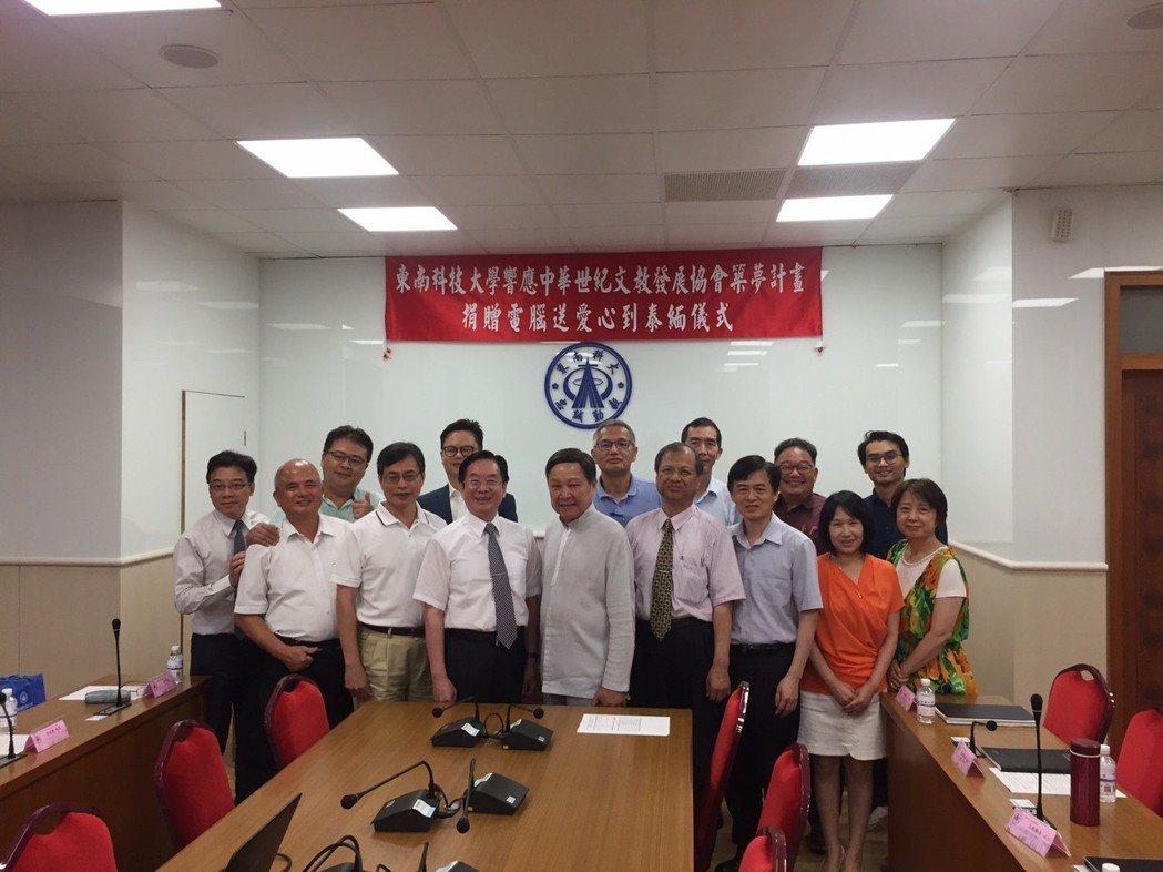 東南科技大學響應中華世紀文教發展協會舉辦的『築夢計畫』活動,捐贈30台再生電腦轉...