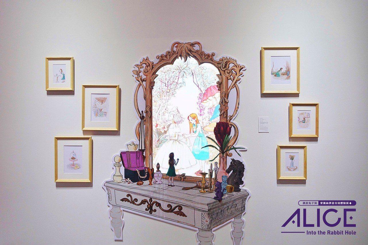 圖/取自「跳進兔子洞—愛麗絲夢遊奇境體驗展」粉絲團