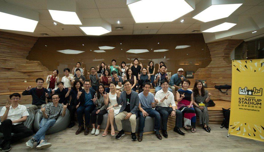 #AsiaRocksMixer新創生態圈交流晚宴。 TSS /提供