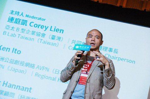 亞太 B 型企業協會理事長連庭凱。 圖/社企流提供
