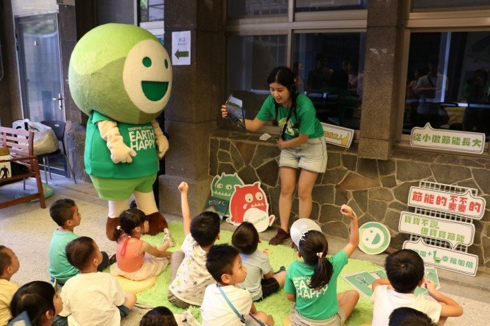 DOMI 綠然能源與小人小學合作,推廣能源教育。 圖/LET'S DOMI 綠然...