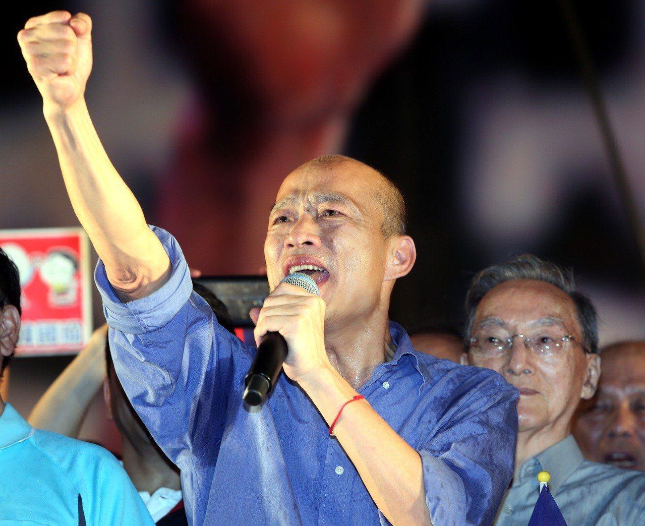 國民黨總統初選民調結果公布,由高雄市長韓國瑜出線。圖/聯合報系資料照片