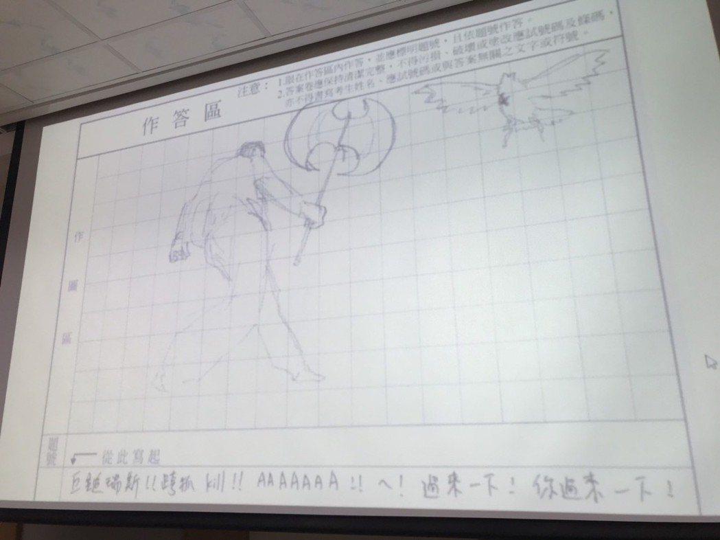 有考生在試卷上畫遊戲英雄聯盟(LOL) 的一個英雄:達瑞斯,並寫上文字「巨鎚瑞斯...