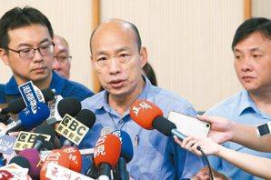 韓國瑜勝出 高雄綠委開砲:落跑市長會成為攻擊重點