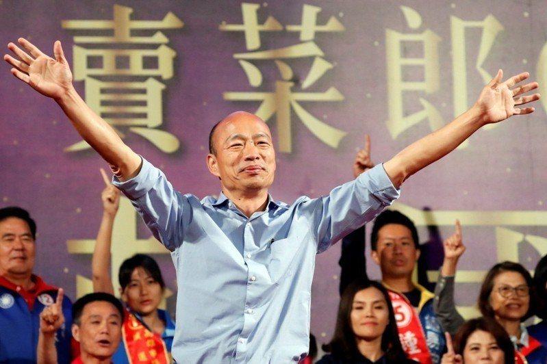 自稱賣菜郎的韓國瑜在贏得高雄市長後,將代表國民黨再挑戰2020總統大位。圖/本報...