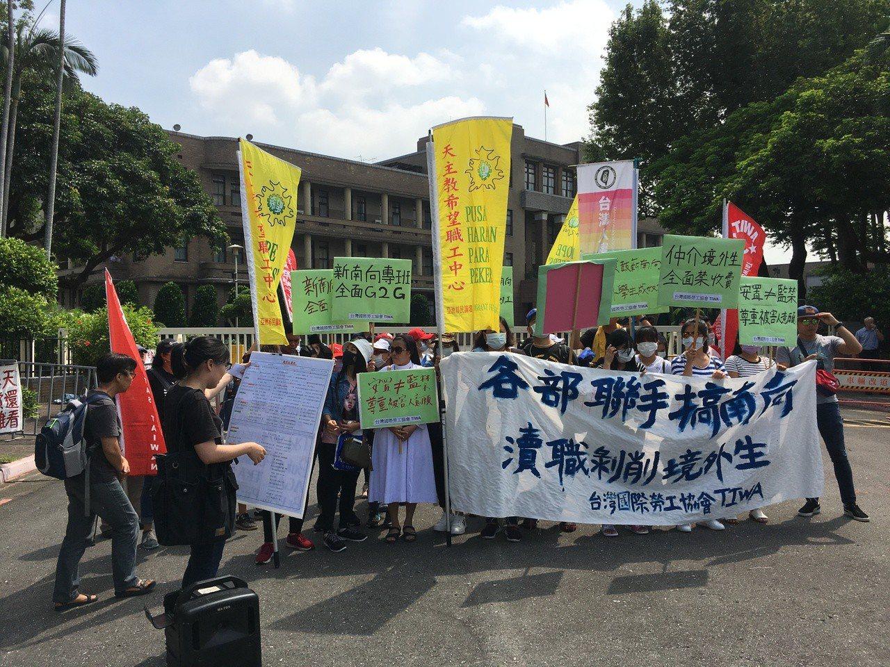 台灣國際勞工協會(簡稱TIWA)今天呼籲,教育部應全面採用以政府對政府的方式招收...