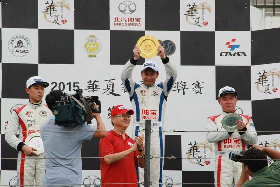 台灣知名賽車手林帛亨(中)在臉書PO出4年前在大鵬灣賽道參賽獲獎照片,感嘆結束營...
