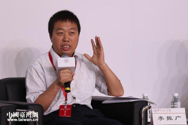 北京聯合大學台灣研究院副院長李振廣。取自中國台灣網