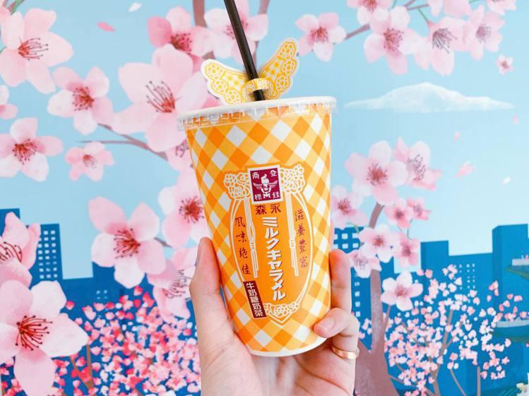 北部限定款「冰森永牛奶糖奶茶」,每杯售價70元。記者徐力剛/攝影