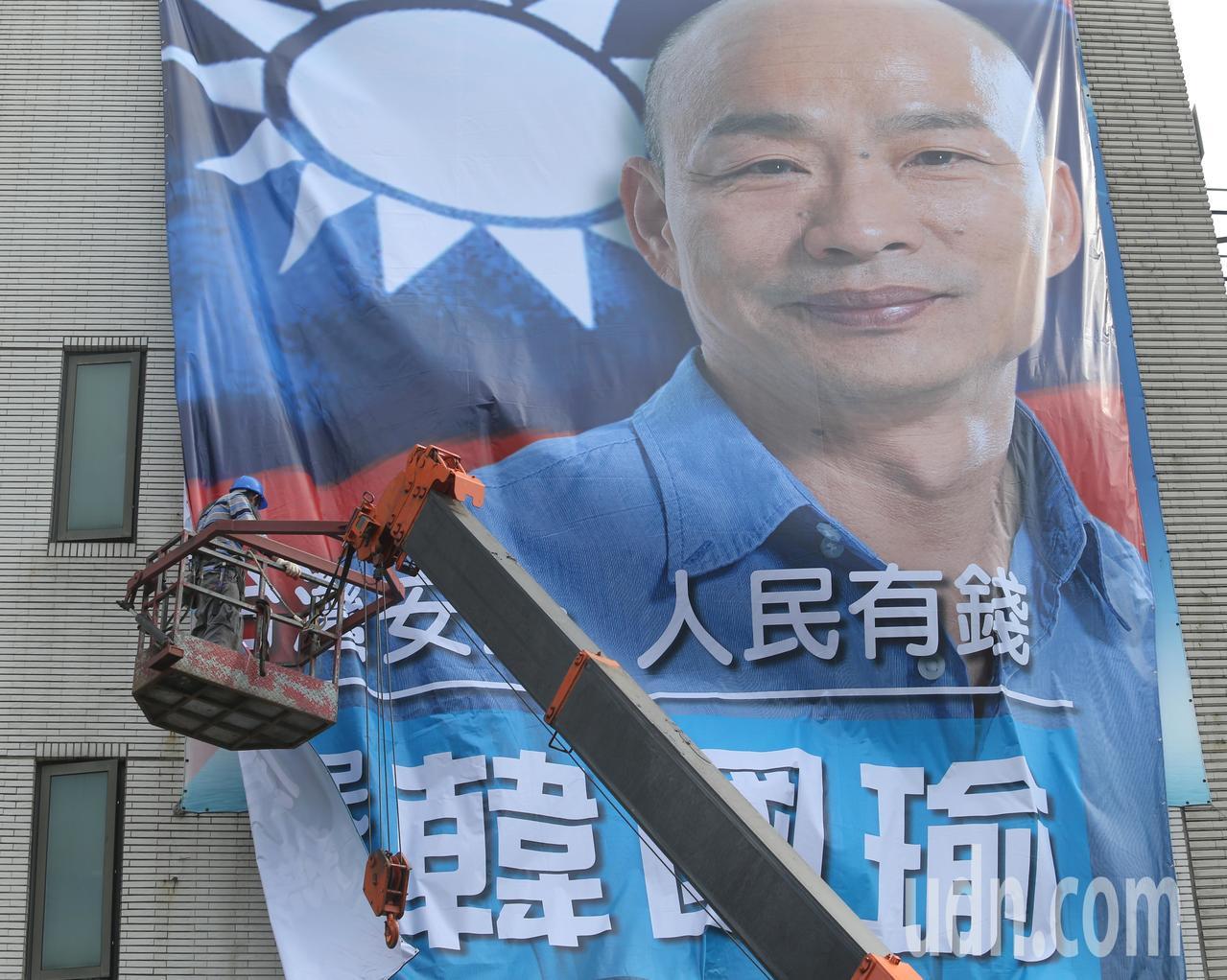高雄市長韓國瑜確定贏得國民黨總統初選後,有韓粉支持者自掏腰包在高雄左營自由黃昏市...
