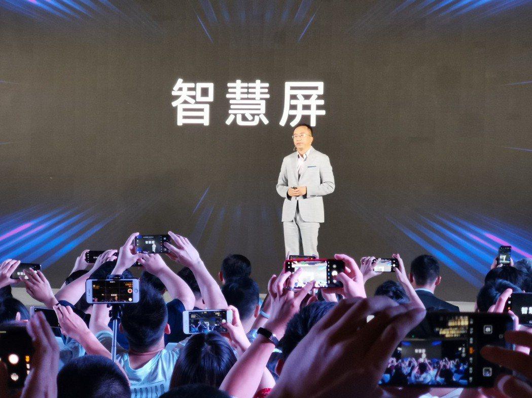 華為旗下品牌榮耀今(15)日在北京宣布8月中旬將推出新品「智慧螢幕」,進軍電視行...