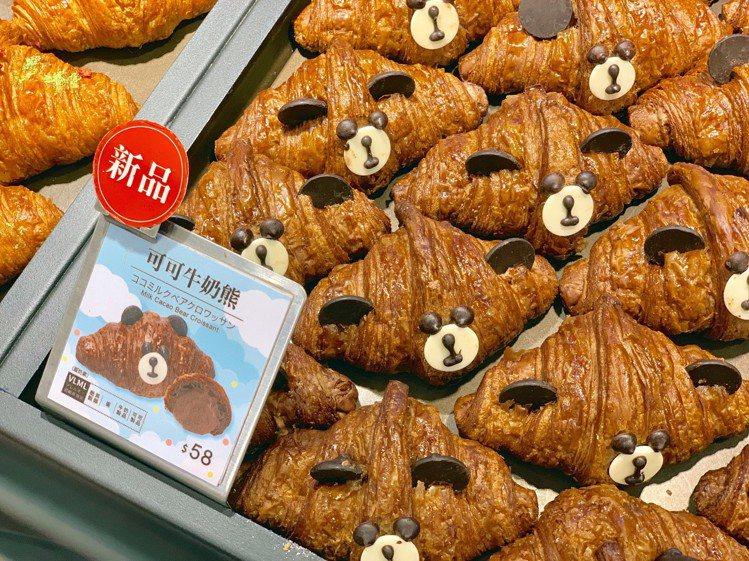 八月堂「可可牛奶熊」售價58元。記者張芳瑜/攝影