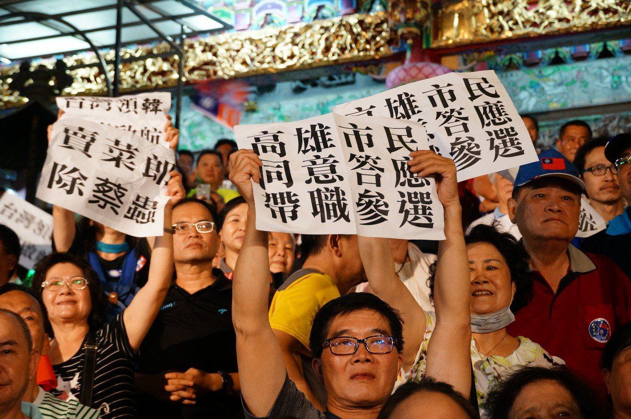 韓粉舉「高雄市民同意答應帶職參選」,挺韓邊當市長邊選總統。記者林伯驊/攝影