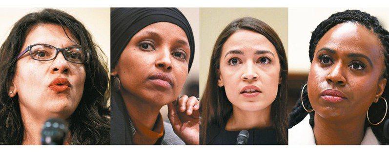 遭歧視的民主黨籍少數族裔聯邦眾議員,左起依序為:密西根州特萊布、明尼蘇達州歐馬爾、紐約州歐加修-柯提茲、麻州普瑞斯利。 (美聯社)