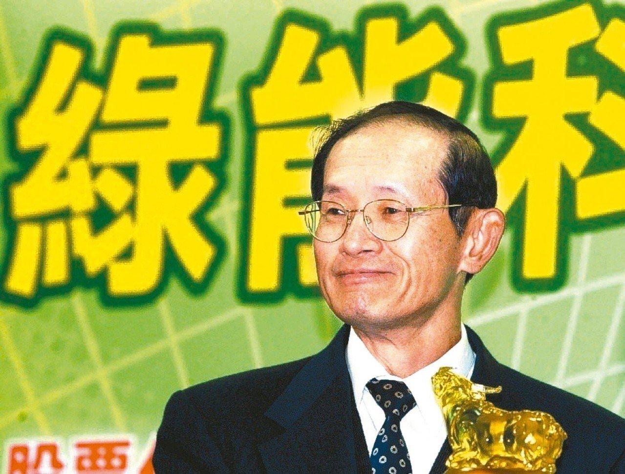 大同集團前董事長林蔚山。 圖/聯合報系資料照片