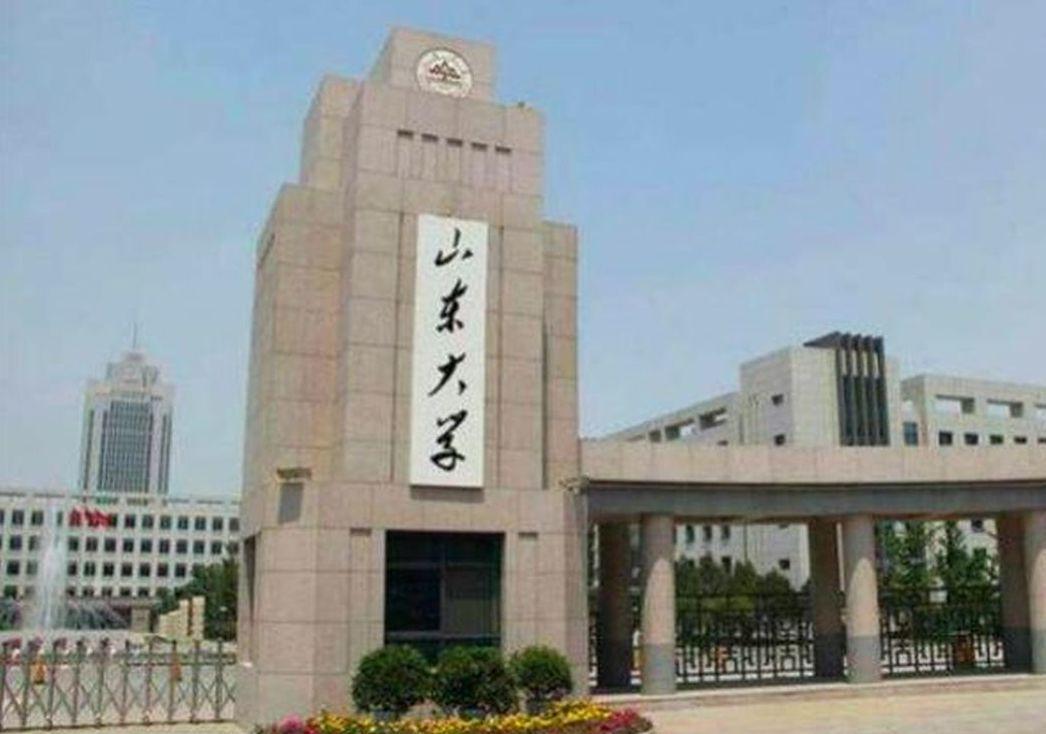 山東大學的「學伴」制度引起大陸網友的強烈質疑。 (新浪微博照片)
