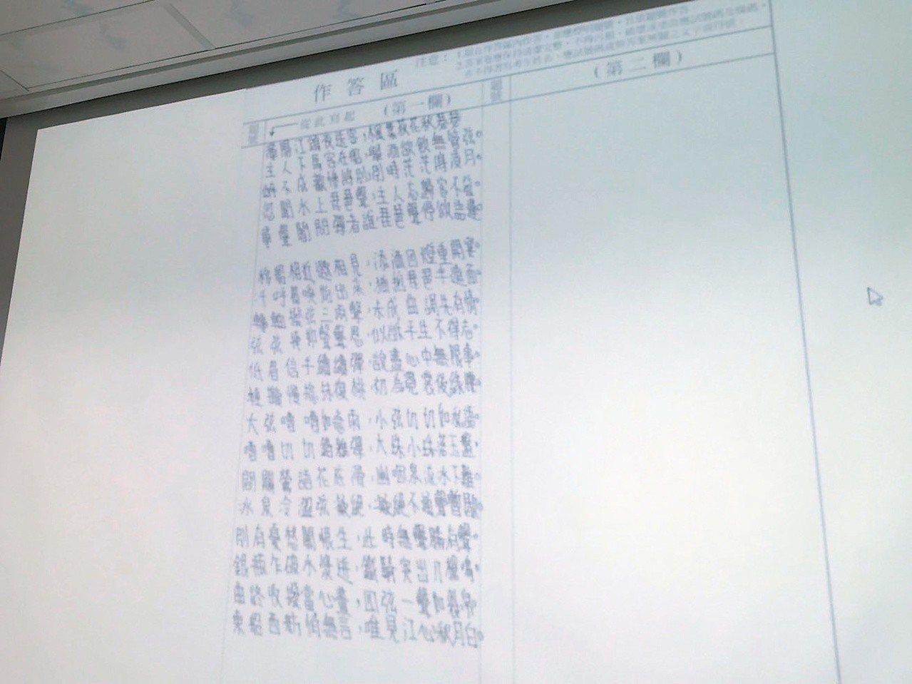 指考考生在數學科試卷上,默寫詩人白居易的詩「琵琶行」。 記者馮靖惠/攝影