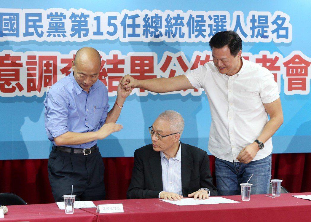 高雄市長韓國瑜(左)贏得總統初選民調,和周錫瑋(右)拉手加油,前為國民黨主席吳敦...