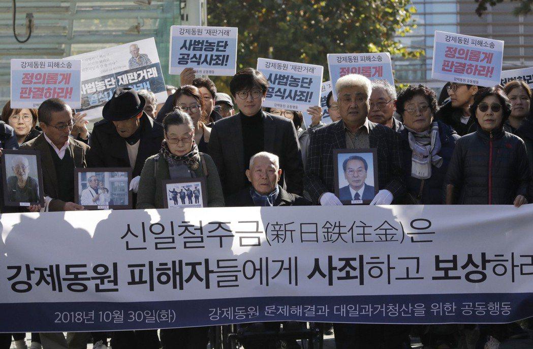 南韓最高法院去年10月判決1家日本企業敗訴,必須對二戰時期強徵勞工進行賠償。圖中...