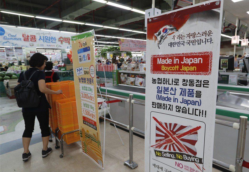 針對日本半導體出口限制行為,南韓民眾反應強烈,反日情緒高漲。圖為首爾一間超市門口...