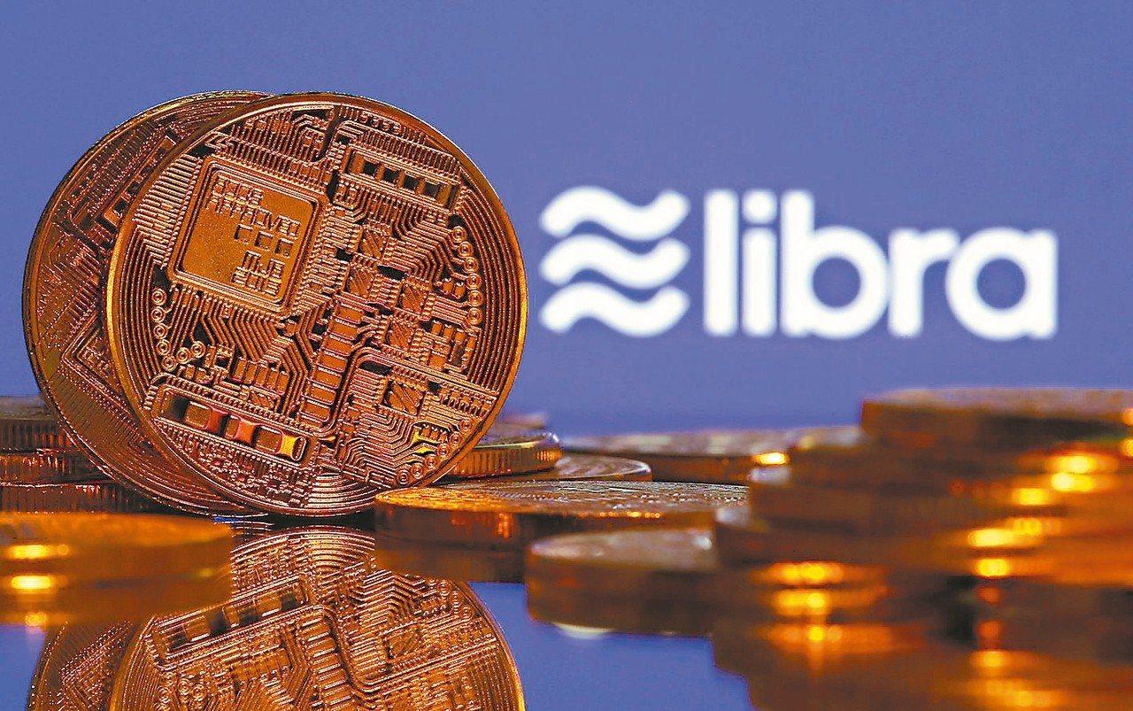 臉書宣布準備推出Libra數位貨幣引發廣泛的反對聲浪後,官方也打算擴大監督。 路...